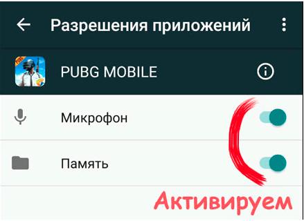Ошибка Xapk file validation failed в PUBG Mobile