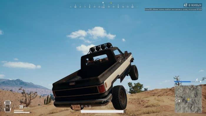 Как пересаживаться в машине в PUBG Mobile